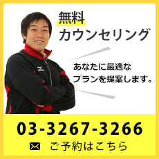 03-5790-9624