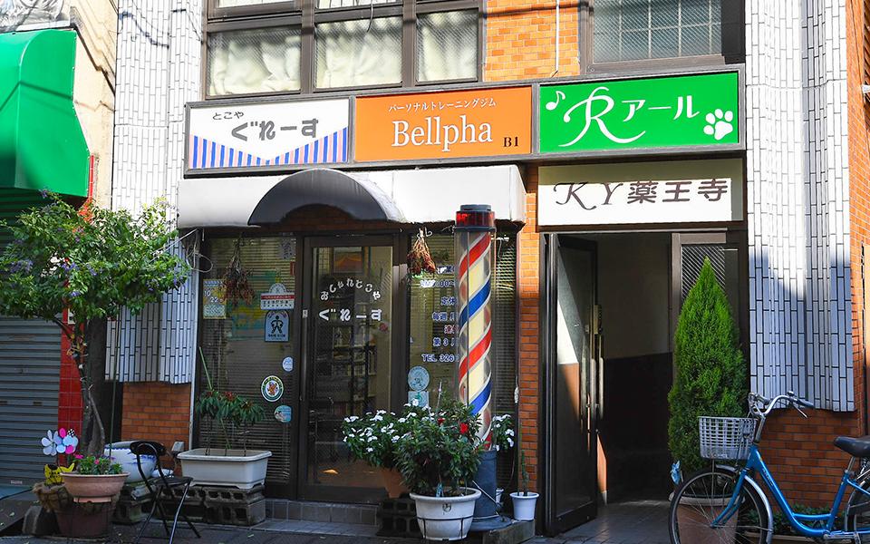 Bellpha外観