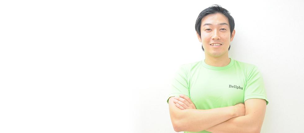 新宿のダイエット専門・パーソナルトレーニングジムBellpha(ベルファ)トップ画像